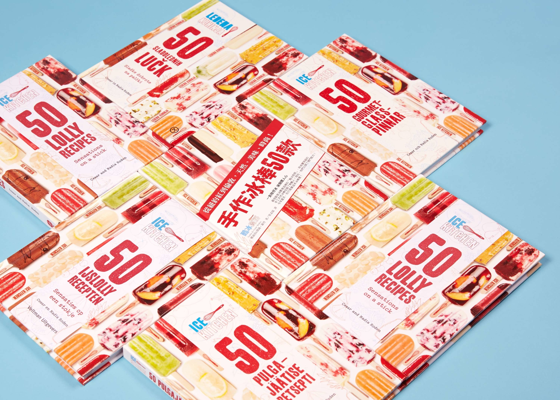 Peter Roden Design 50 Lolly Recipes